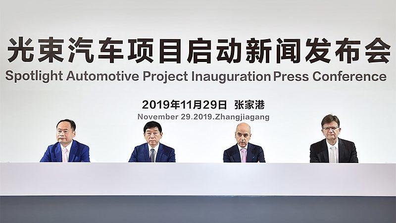 BMW и Great Wall построят совместный завод