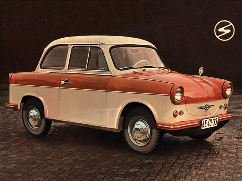 Ретро автомобили – «старина «траби»»
