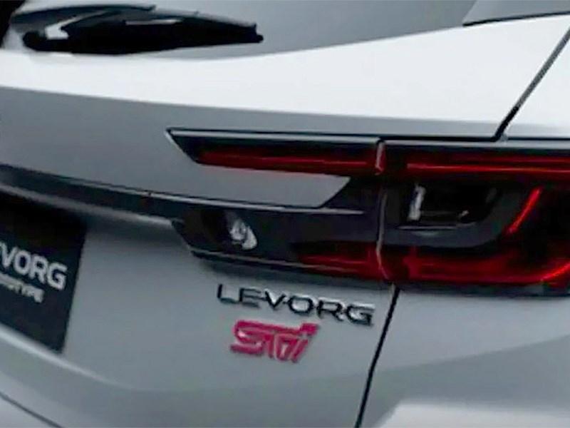 Subaru покажет заряженный универсал