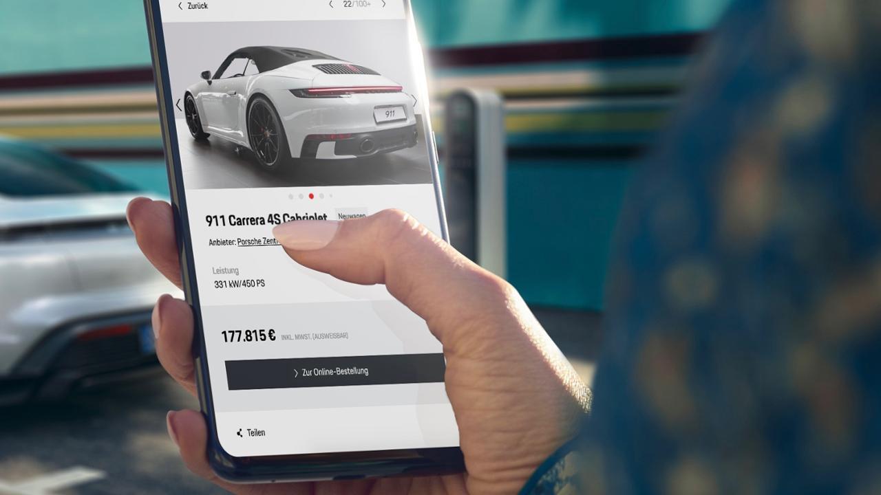 Porsche будет продавать автомобили онлайн