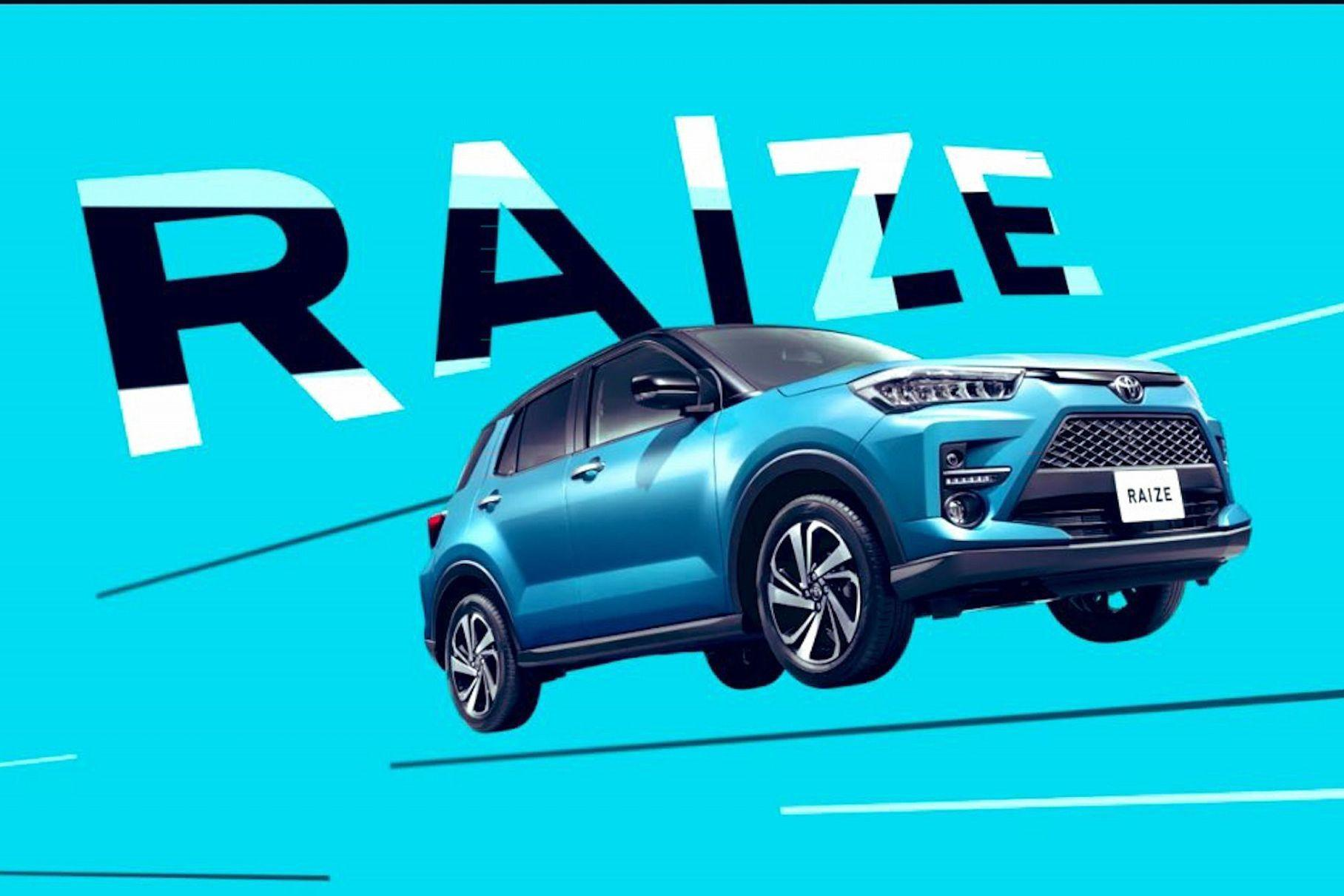 Toyota готовит новый компактный кроссовер