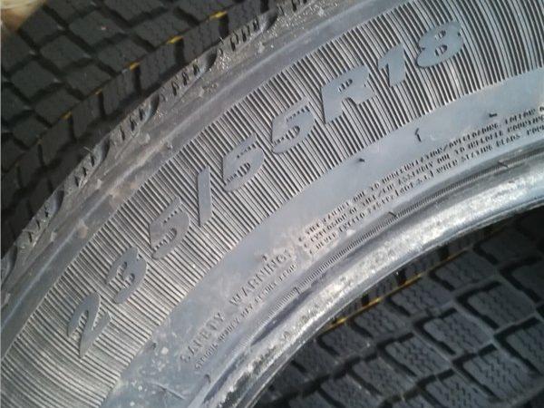 Что означает маркировка на шинах?