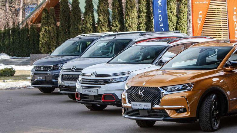 В 2019 году Groupe PSA реализовала 3,5 млн автомобилей