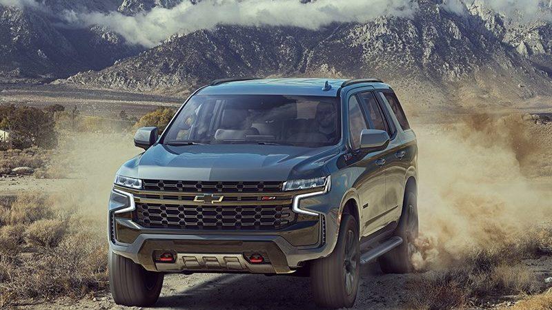 Chevrolet Tahoe получит внедорожную версию