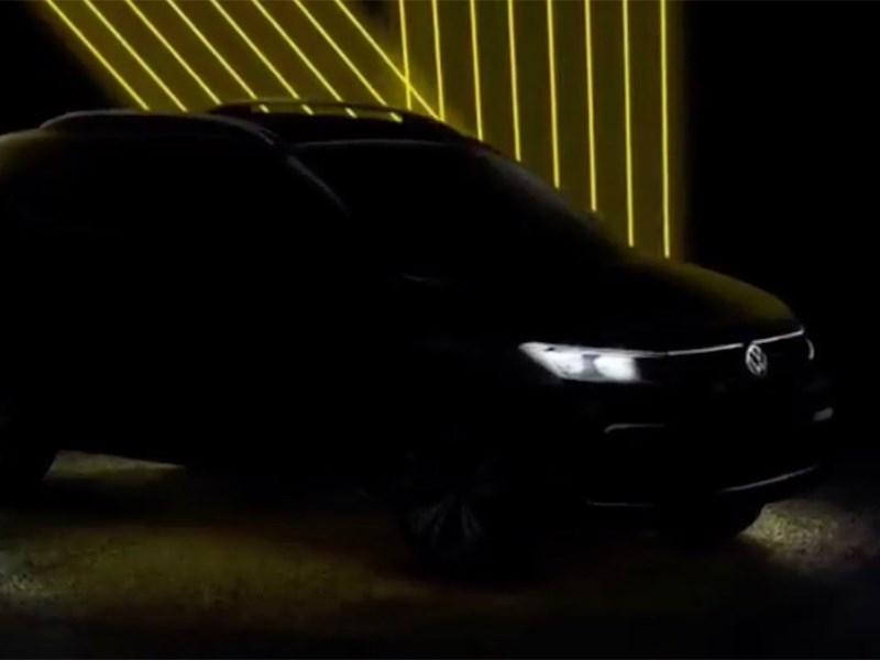 Volkswagen готовится к презентации самого маленького кроссовера