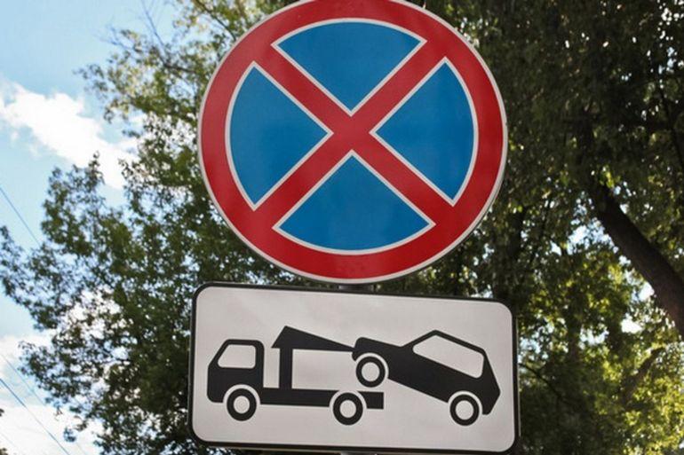 В Киеве существенно подорожает парковка