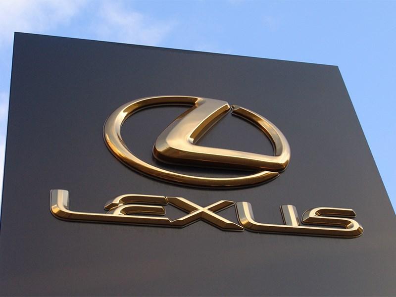 Китайцы оштрафовали Lexus за цены