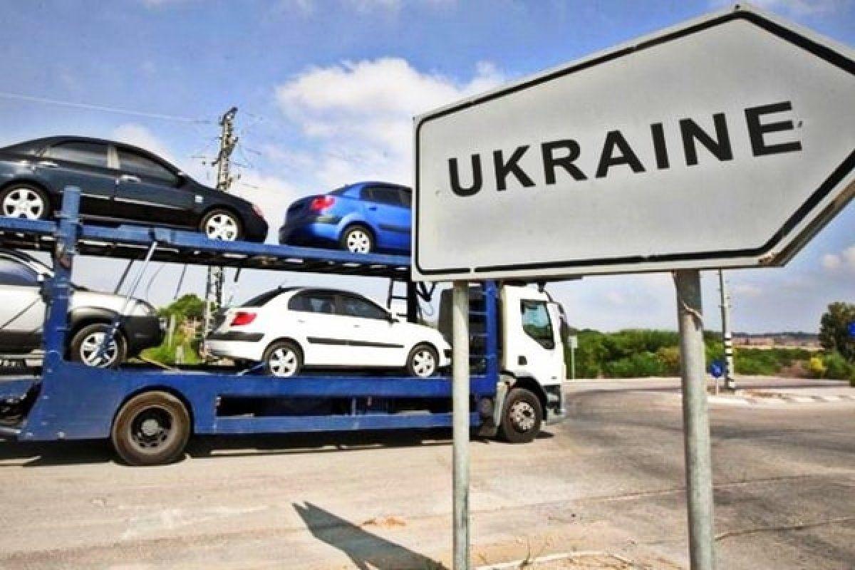 Растаможивание автомобилей 2020