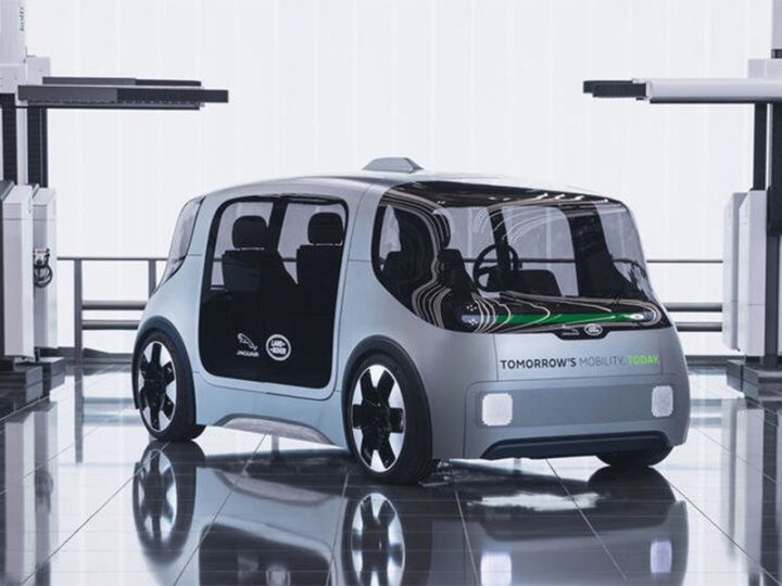 Jaguar Land Rover представил проект беспилотной платформы Vector
