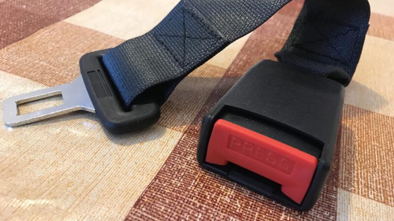 Как установить удлинитель ремня безопасности?