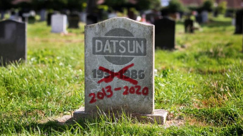 Nissan снова убивает Datsun