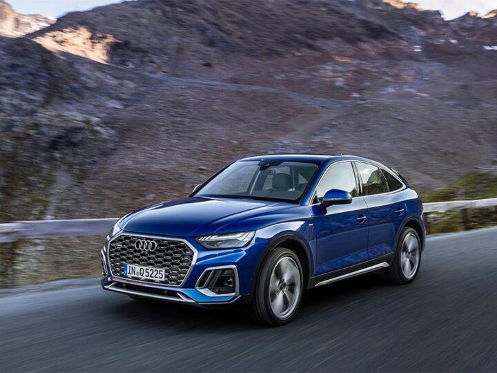 Audi представила Q5 с купеобразным кузовом