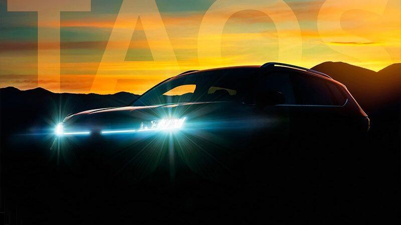 Volkswagen придумал название для нового кроссовера — оно снова начинается на «Т»